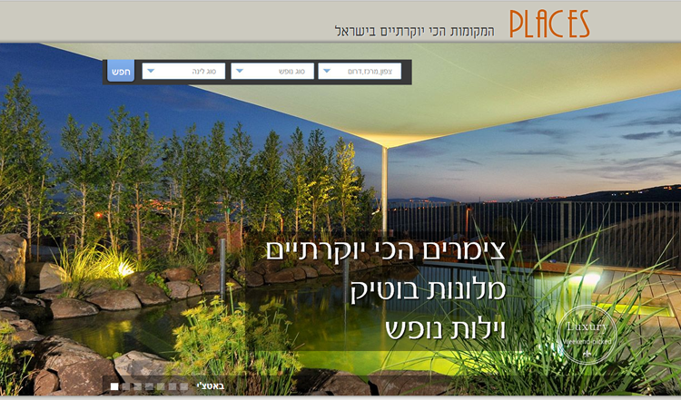 elipaz.com websites preview image